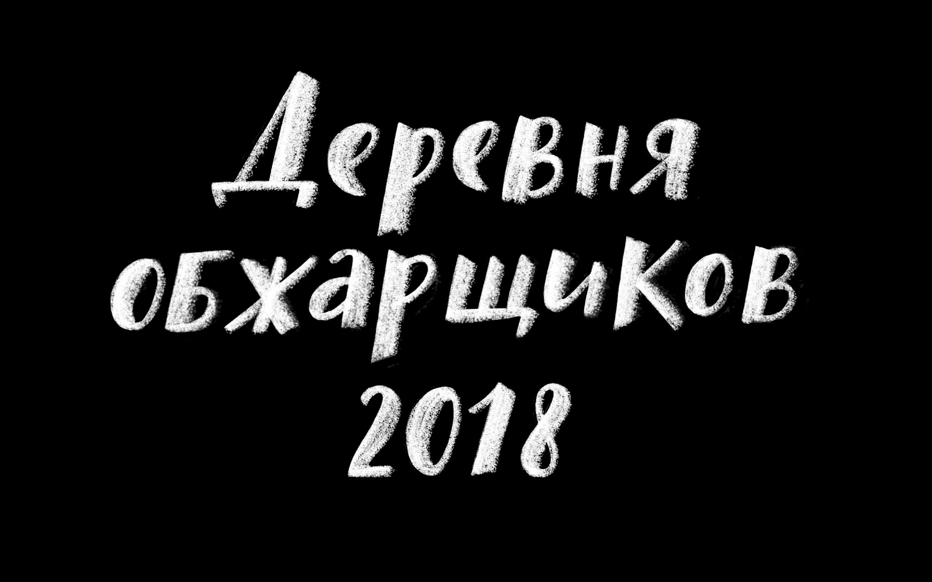 Дизайн фестиваля кофе 2018 в фирменном стиле Tasty Coffee от Мухина Дизайн