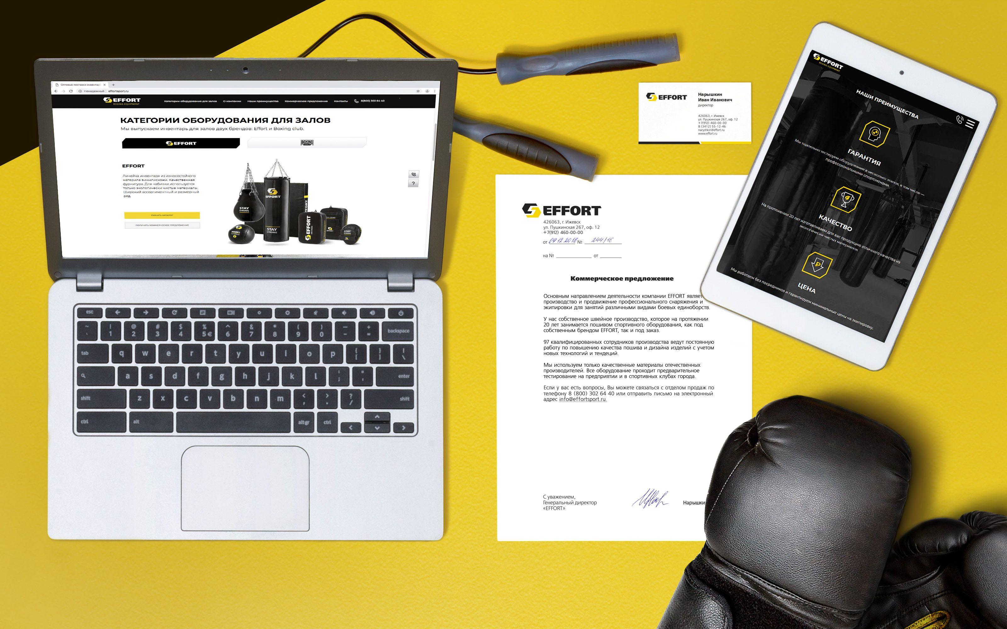 Фирменный стиль бренда EFFORT (эффорт) – экипировка для бокса и единоборств – студия Мухина Дизайн (Muhina Design)