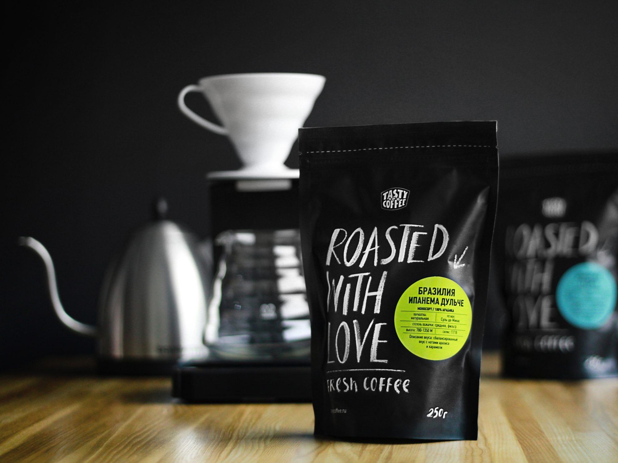 Tasty coffee New 2