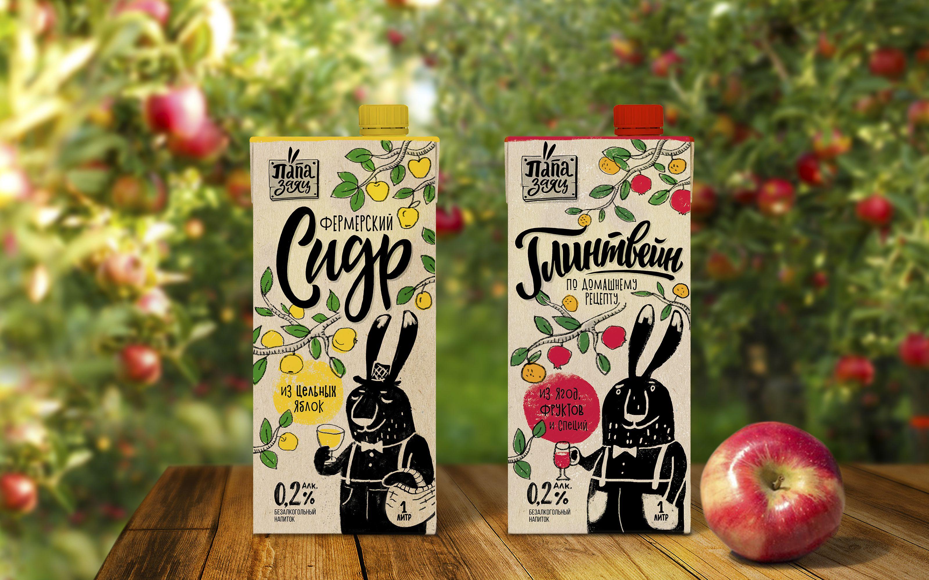 Разработка упаковки для бренда «Папа заяц»