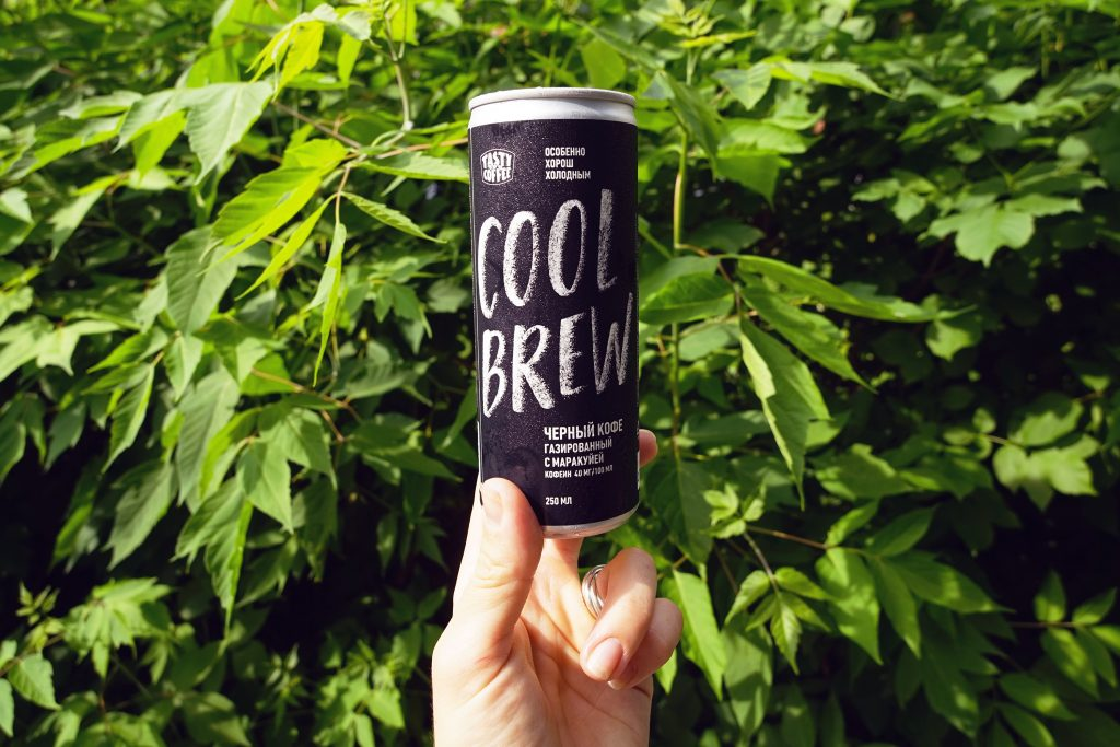 cool brew muhina design tasty coffee6