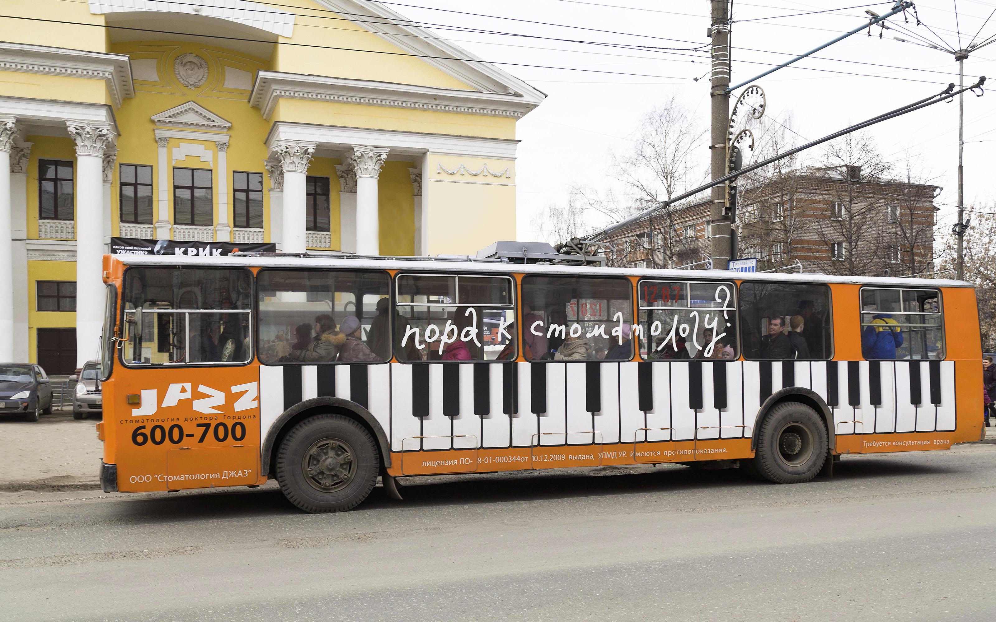 Рекламная компания – фирменный троллейбус/автобус/трамвай - в фирменном стиле сети стоматологий JAZZ (Джаз) от агентства Мухина Дизайн (Muhina Design)