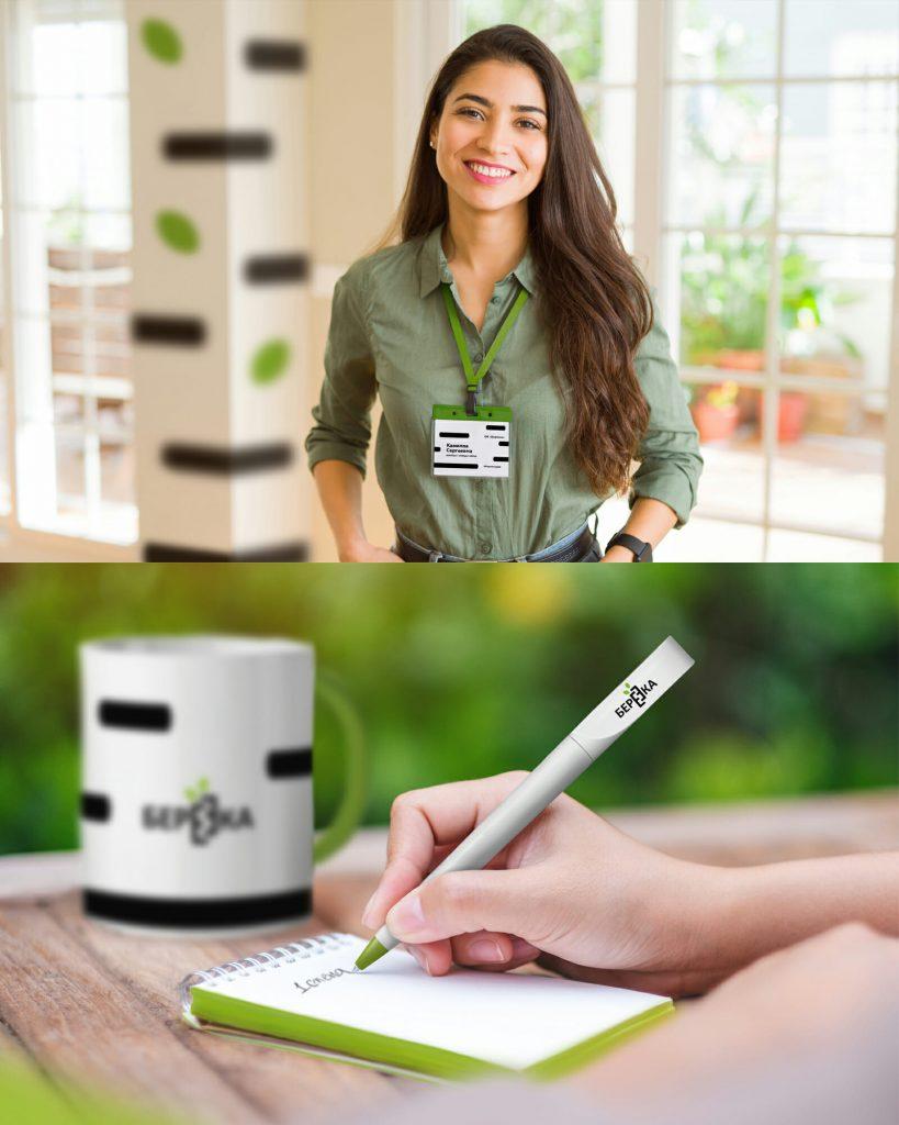 Варианты использования фирменного стиля разработанного в агентстве Мухина Дизайн (Muhina Design)