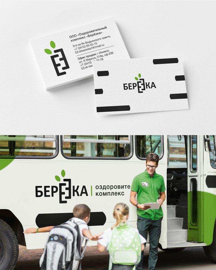 Фирменный стиль от Мухина Дизайн (Muhina design) - варианты размещения логотипа на транспорте