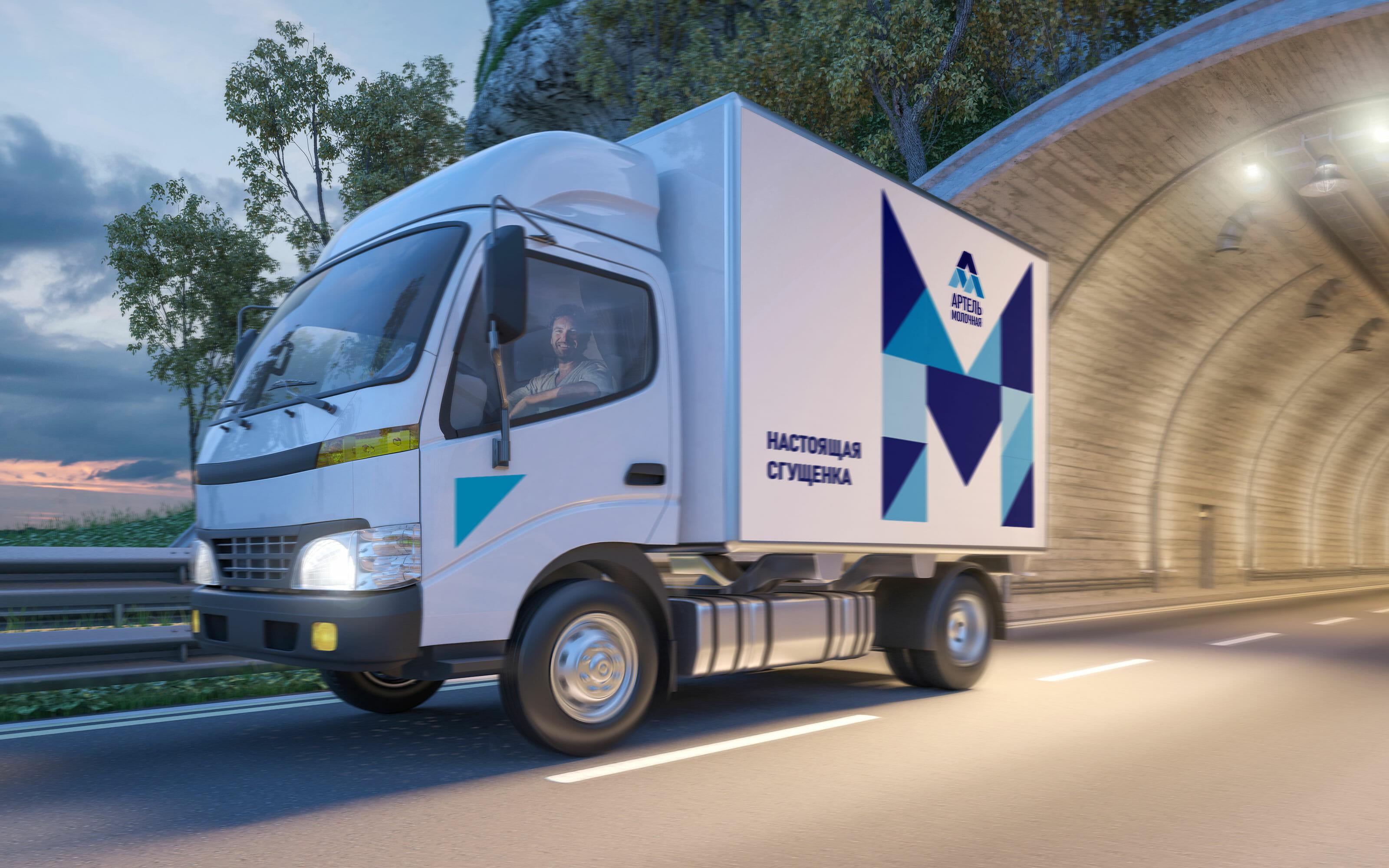 Редизайн логотипа и упаковки продукции «Молочная Артель» от Мухина Дизайн (Muhina Design)