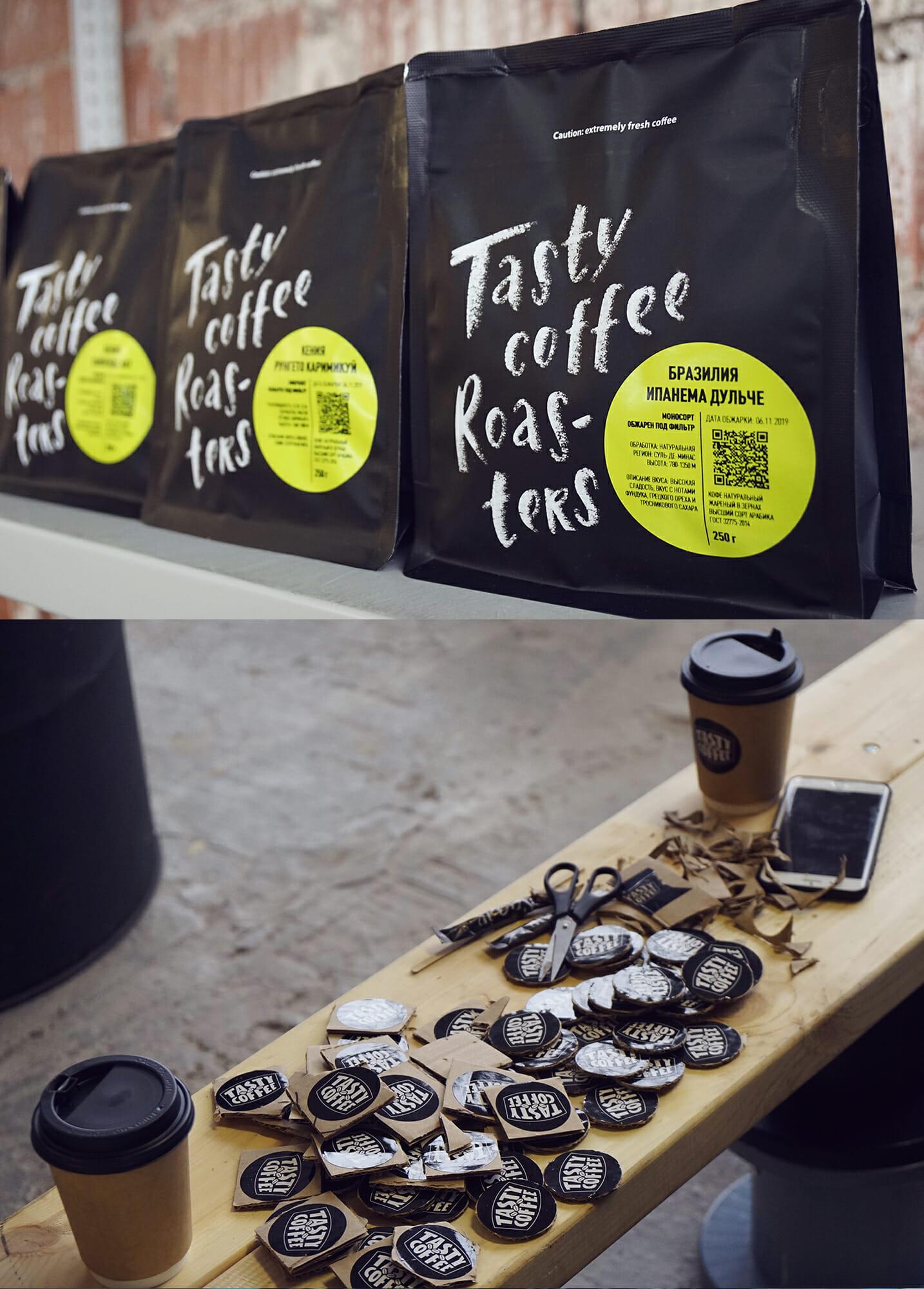 coffe festival 20191