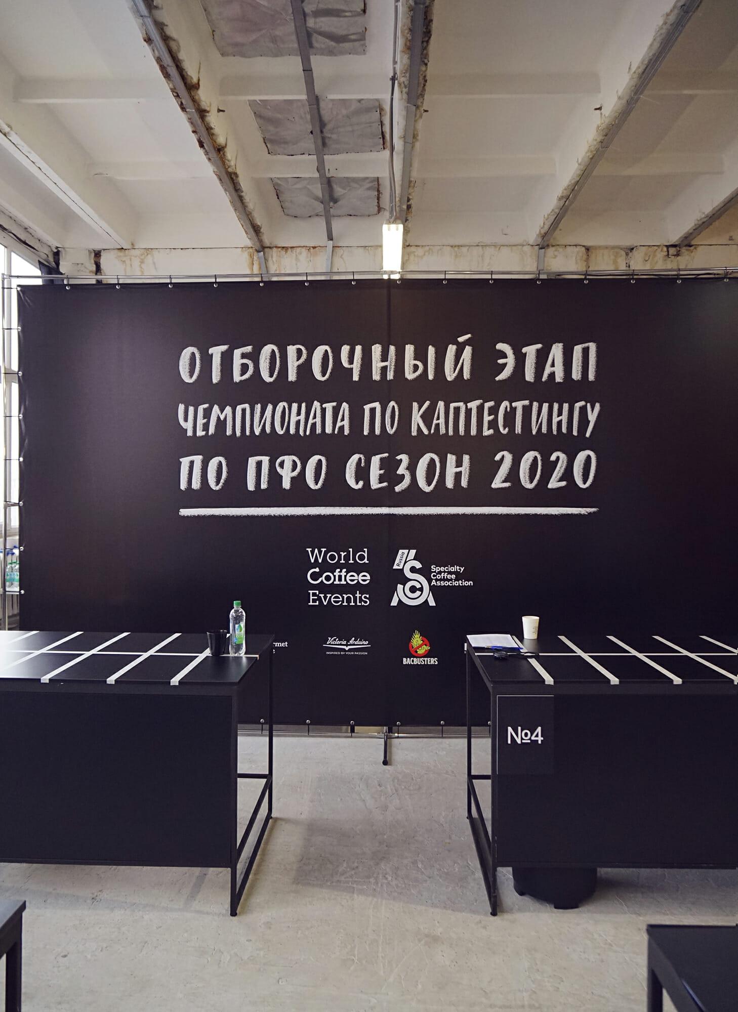 coffe festival 201910 1