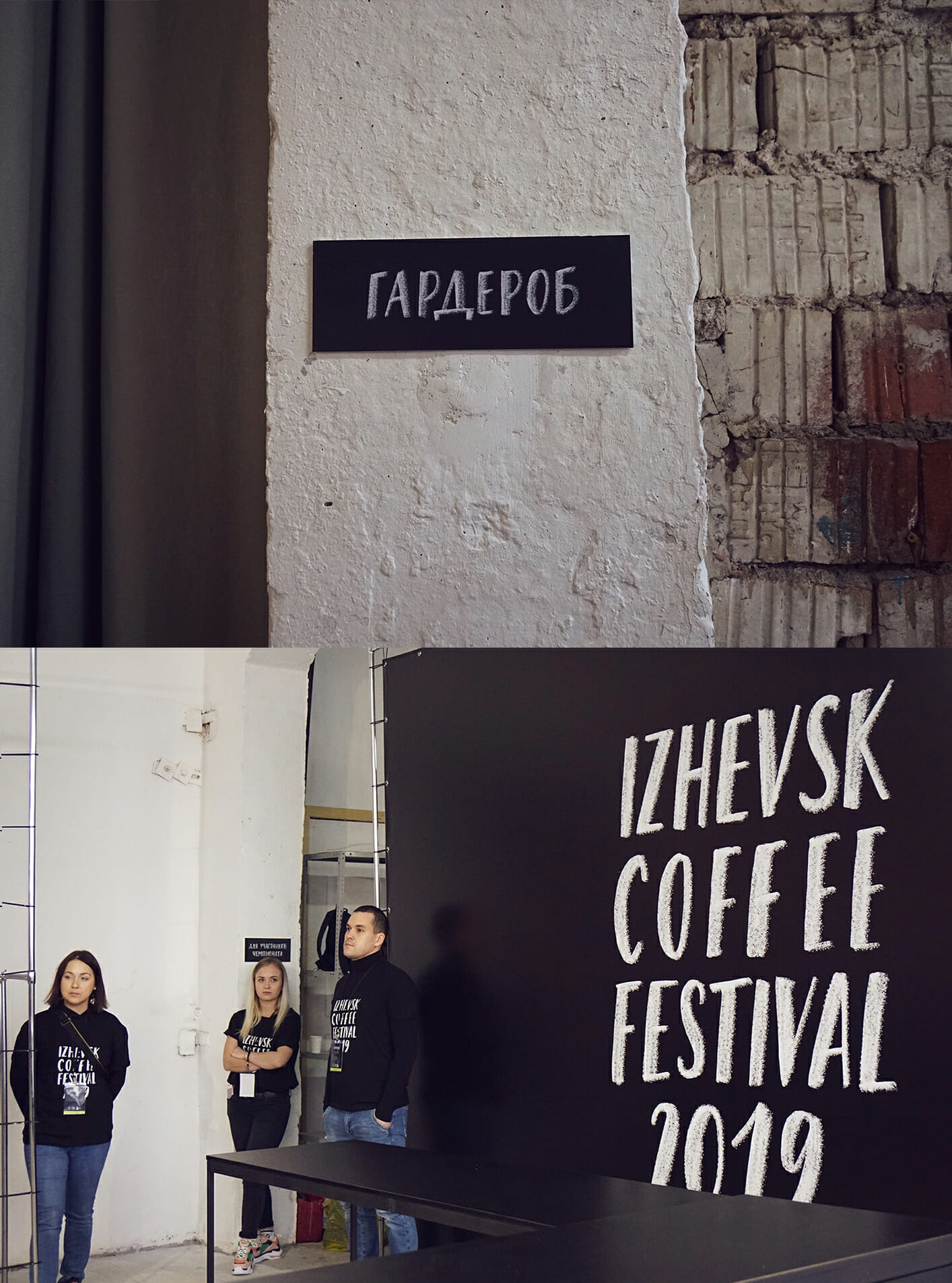 coffe festival 20192 1
