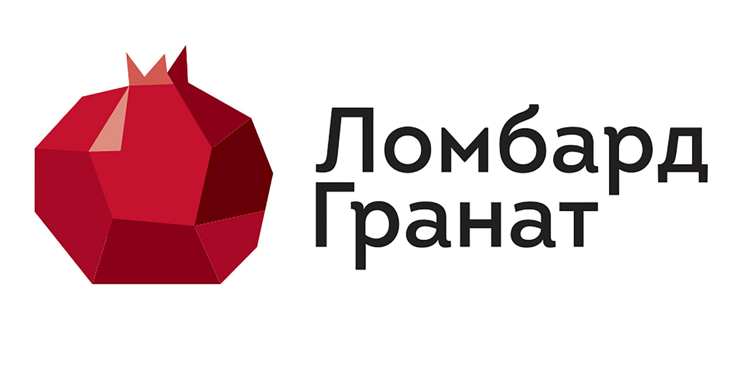 granat logo scaled