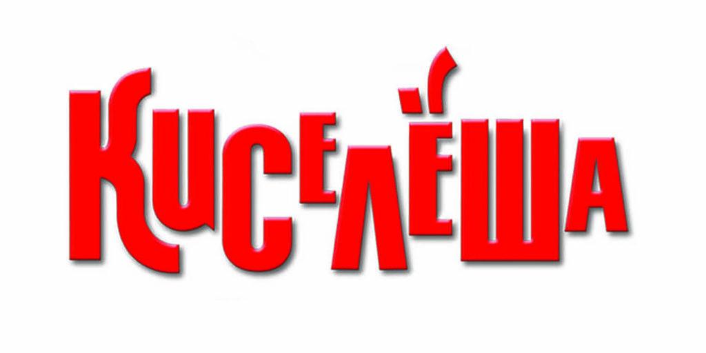 kiselesha logo