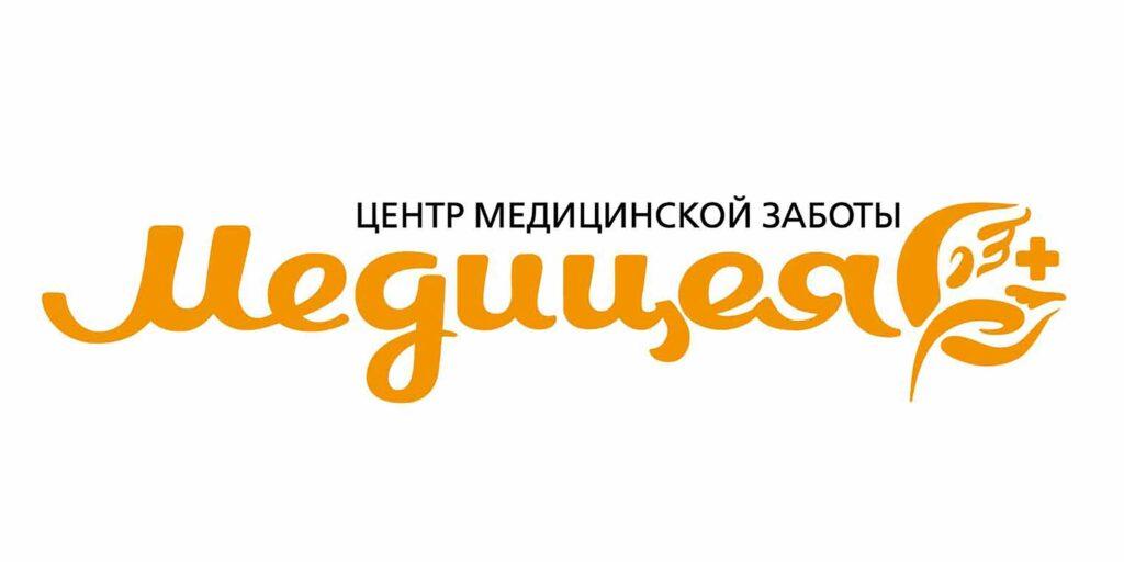 mediceya logo