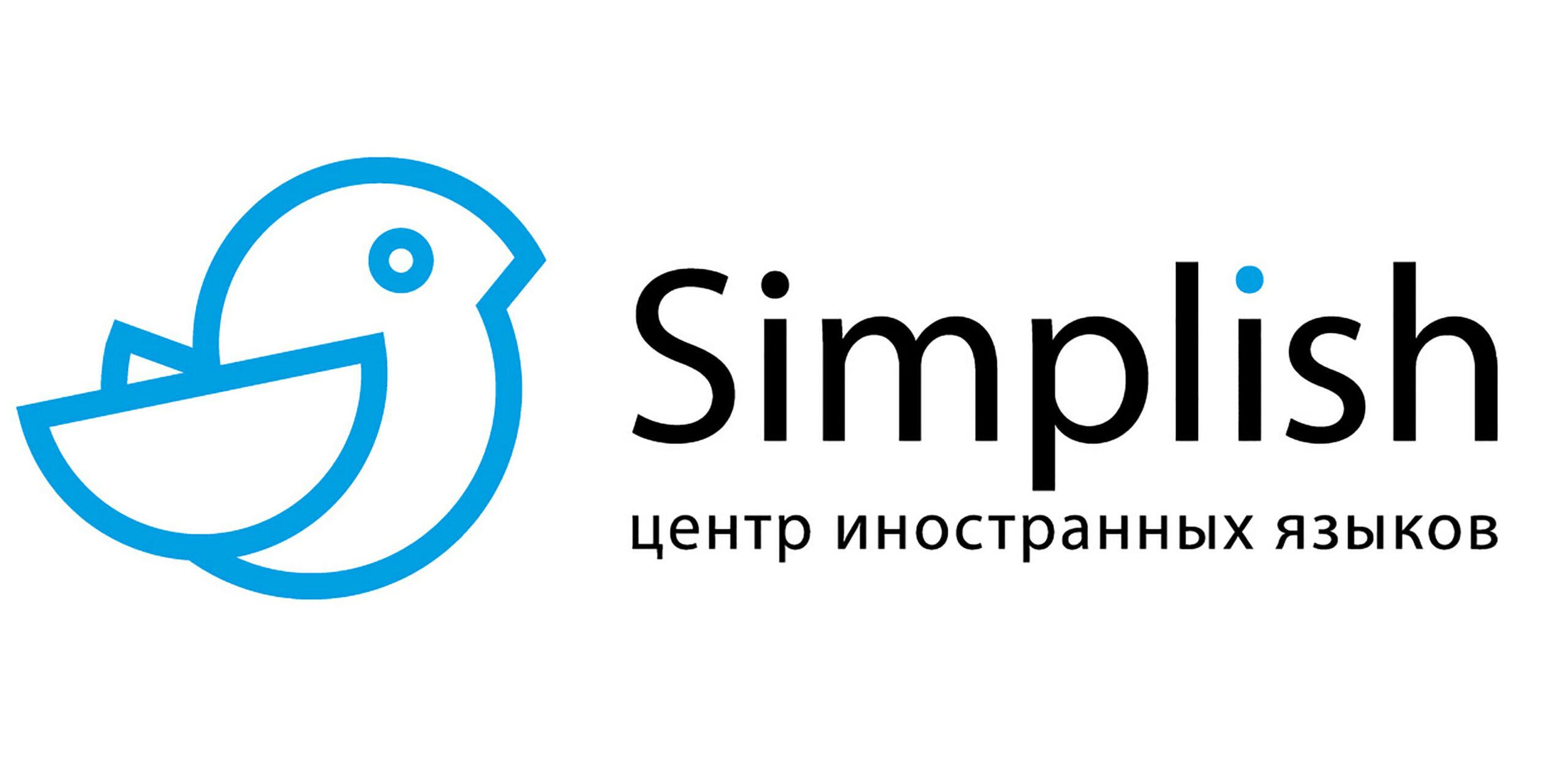 simplish logo scaled